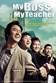 My Boss, My Teacher Poster