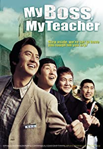 My Boss, My Teacher full movie in hindi 720p