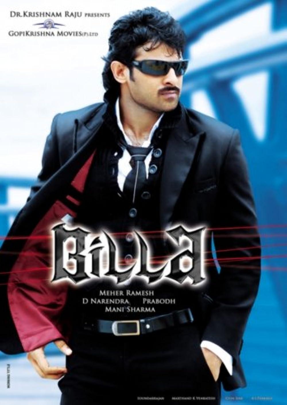 Billa (2009) – Telugu – 1080p – AMZN – WebDL – H264 – DDP.2.0 – Dus