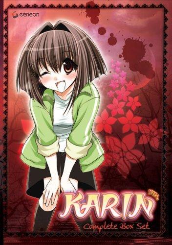 Karin (2005)