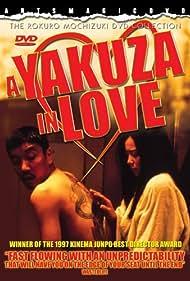 Koi gokudo (1997)