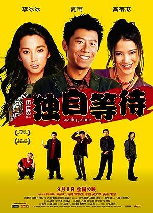 Yu Xia Waiting Alone Movie