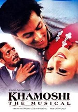 Manisha Koirala Khamoshi: The Musical Movie