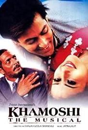 Khamoshi: The Musical(1996) Poster - Movie Forum, Cast, Reviews