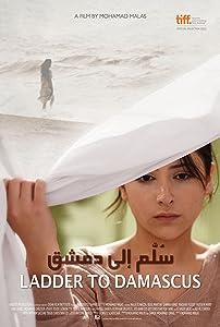 Mobile sites for movie downloading Soullam ila Dimashk Qatar [480x800]