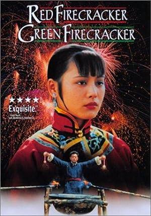 Jing Ning Red Firecracker, Green Firecracker Movie
