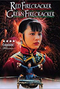 Primary photo for Red Firecracker, Green Firecracker