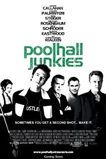 Poolhall Junkies (2002)