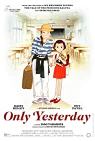 Yoko Honna, Miki Imai, Alison Fernandez, and Daisy Ridley in Omohide poro poro (1991)