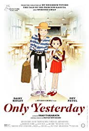 Only Yesterday (1991) 720p