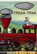 Traka Trak