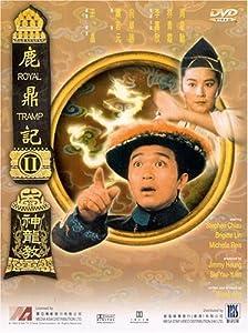 Funny downloadable movie clips Lu ding ji II: Zhi shen long jiao by Jing Wong [720p]