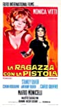 The Girl with a Pistol (1968) Poster