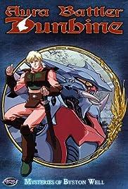 Aura Battler Dunbine Poster