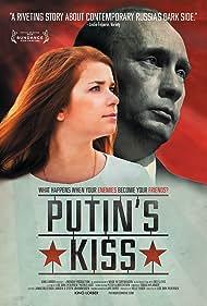 Putins kys (2011)