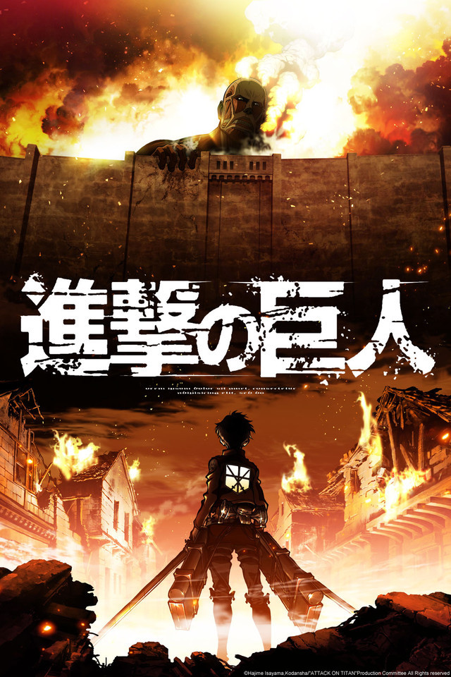 Attack On Titan TV Series 2013