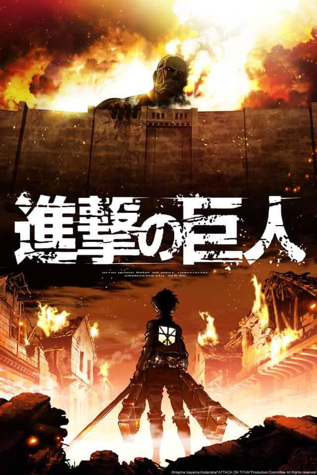 Shingeki no kyojin (2013)
