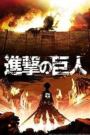 LugaTv | Watch Attack on Titan seasons 1 - 4 for free online