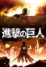Attack on Titan (Shingeki no kyojin) Poster