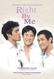 Rainbow Boys: The Movie Poster