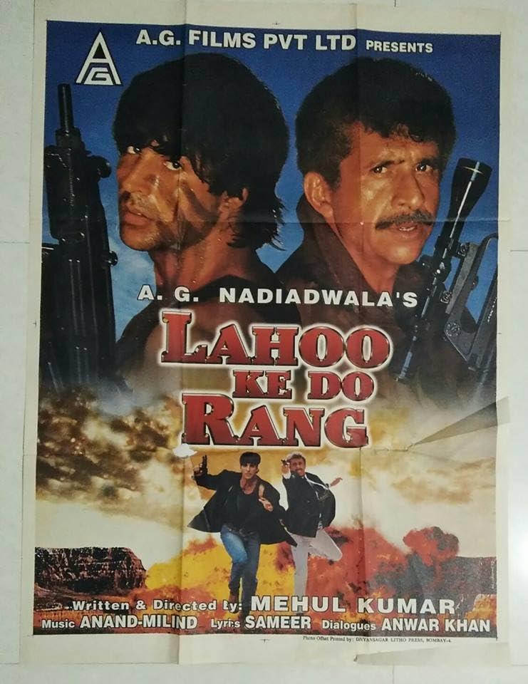 Lahoo Ke Do Rang (1997)