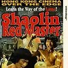Hong yi la ma (1979)