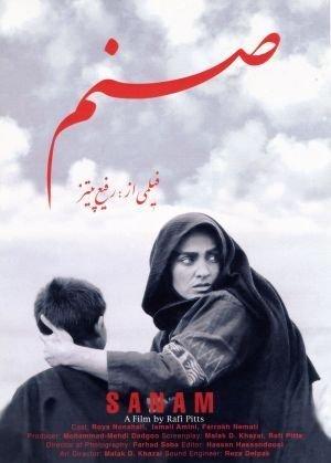 Sanam (2000)