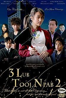 3 Lub Tooj Npab (2008 Video)