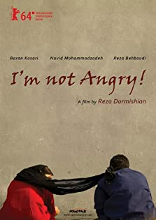 I'm Not Angry! (2014)