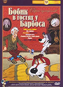 Movie downloaded links Bobik v gostyakh u Barbosa by Boris Stepantsev [XviD]