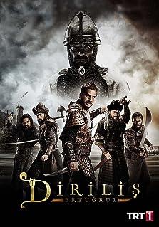 Dirilis: Ertugrul (2014–2019)
