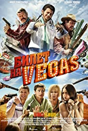 Bilet na Vegas Poster