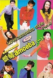 Love, Amoeba Style