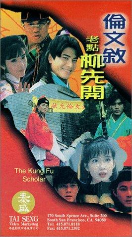 Vivian Chow and Aaron Kwok in Lun Man Chui lo dim Lau Sin Hoi (1994)