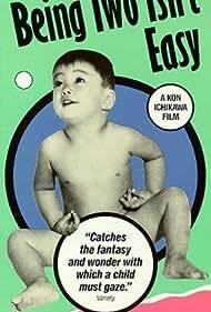 Watashi wa nisai (1962) Poster - Movie Forum, Cast, Reviews