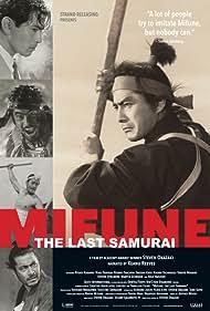 Toshirô Mifune in Mifune: The Last Samurai (2015)