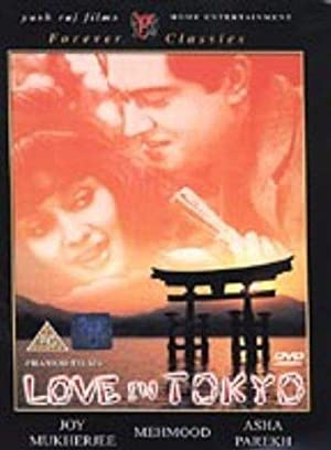 Sachin Bhowmick (screenplay) Love in Tokyo Movie