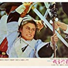 Polly Ling-Feng Shang-Kuan in Long men kezhan (1967)