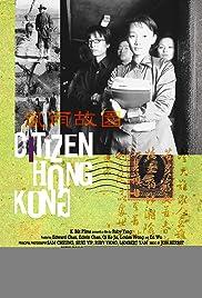 Citizen Hong Kong Poster