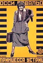 Die Austernprinzessin Poster