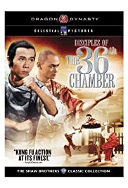 Disciples of the 36th Chamber Poster