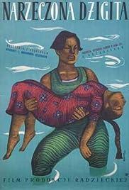 Devushka-dzhigit Poster