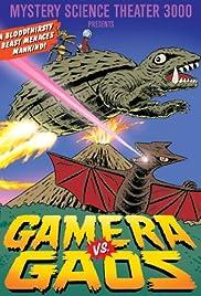 Gamera vs. Gaos Poster