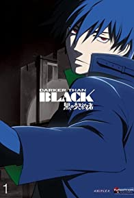 Primary photo for Darker Than Black: Gemini of the Meteor
