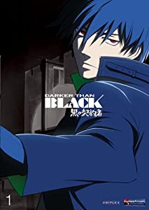 Download hindi movie Darker Than Black: Gemini of the Meteor