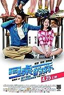 Qi yue yu an sheng (2016) - IMDb