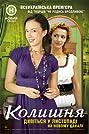 Byvshaya (2007) Poster