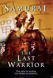 wholesale dealer 1eb69 2b71a Samurai  The Last Warrior Poster
