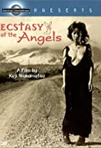 Ecstasy of the Angels