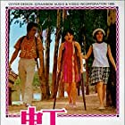 Hong (1968)